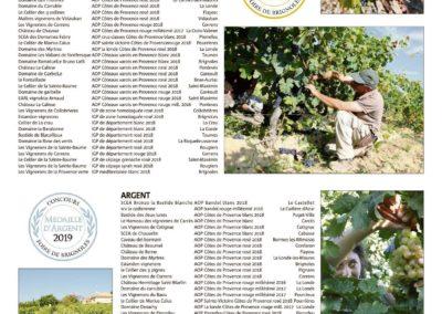 pamares-des-vins-2